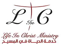 Life in Christ logo